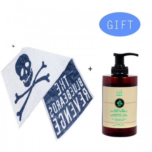 BBR Shaving Towel 50X25cm + Gift 1 Comi Every Day Antiwax Shampoo 300ml