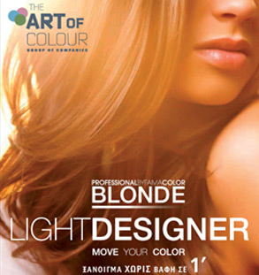 Blonde Lifestyle Color Toner by BPF