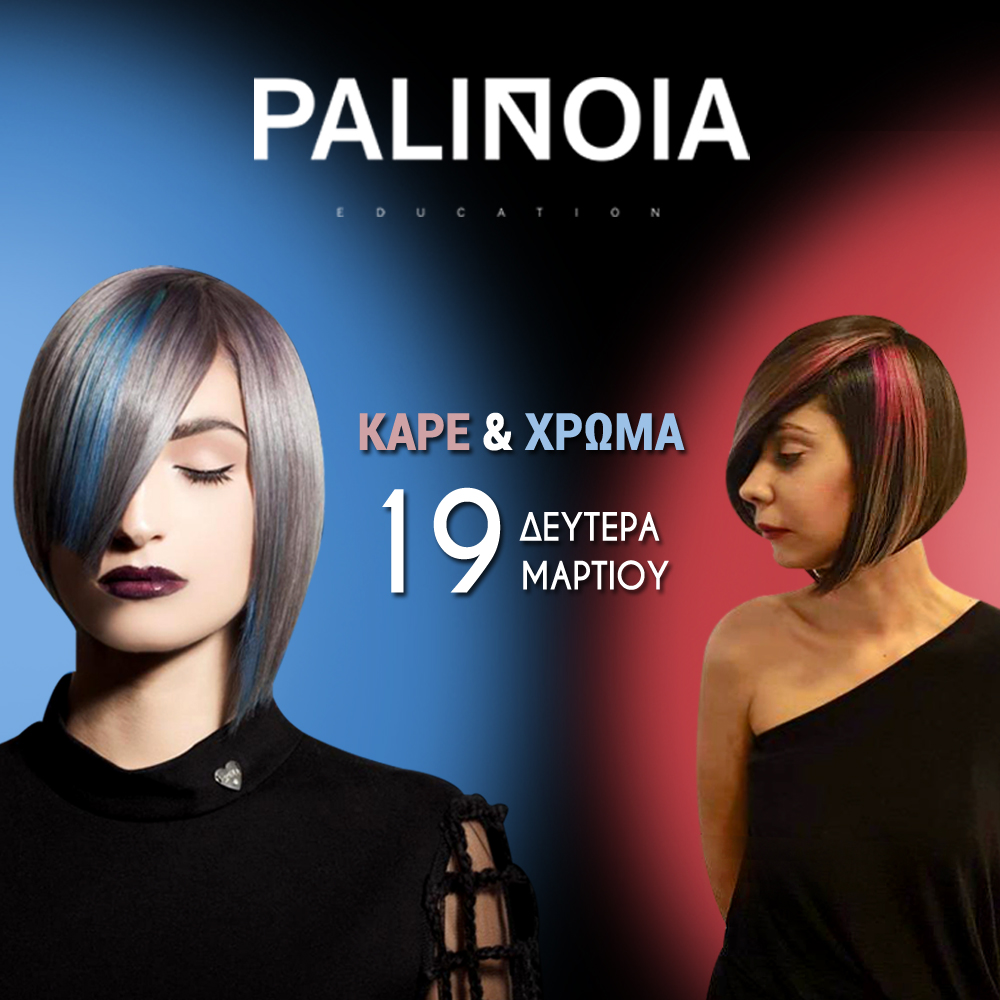 PALINOIA EDUCATION PRESENTS BOB CUT AND COLOUR