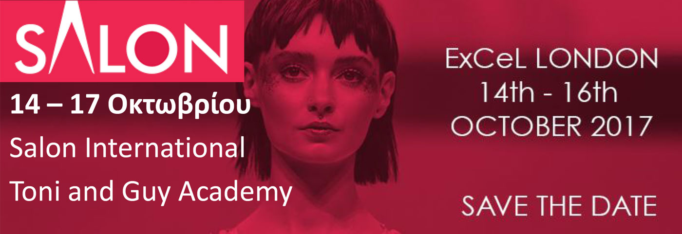 Salon International Toni and Guy Academy